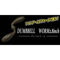 Geecrack Dumbell Worm