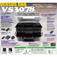 Meiho Versus Vs-3078