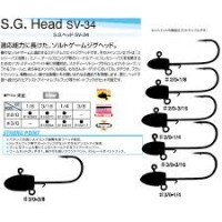Decoy Sv-34 S.g. Head