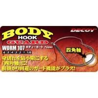 Decoy Worm 107 Body-guard