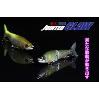 Gan Craft Jointed Claw 128 F