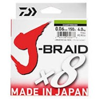 Daiwa J Braid Dark Green 300 M