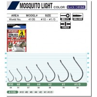 Owner Mosquito Light Bc 4105
