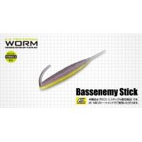 """Bassenemy Stick 4"""""""
