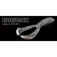 Reverse Craw 4.3