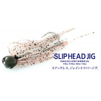 Slip Head Jig 1/2oz