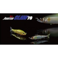 Gan Craft Jointed Claw 70 Floating