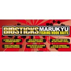 Marukyu Biosticks