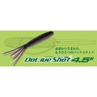 Dolive Shot 4.5