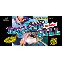 Geecrack Belows Gill 2,8