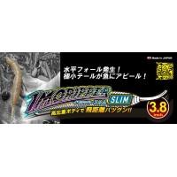 Geecrack Imo Ripper Slim 3,8