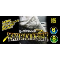 Geecrack Yahman Stick 6