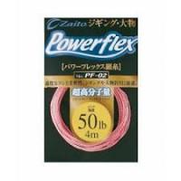 Cultiva Power Flex