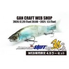 Gan Craft Jointed Claw Shift 183
