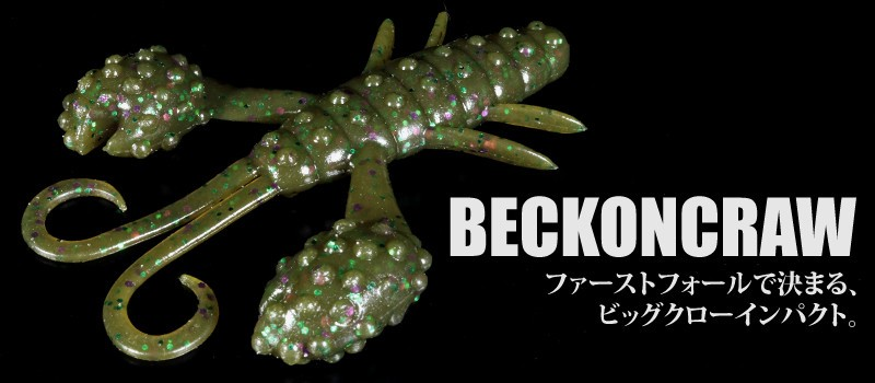 beckoncraw